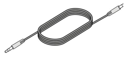 3,5mm Klinke Stecker Kabel